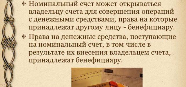 ИНФОРМАЦИОННЫЙ БЮЛЛЕТЕНЬ № 60