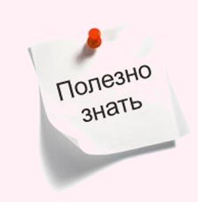 ИНФОРМАЦИОННЫЙ БЮЛЛЕТЕНЬ №6