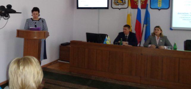 31 января 2018 года в малом зале заседаний администрации Грачевского муниципального района Ставропольского края состоялось заседание координационного совета по делам инвалидов