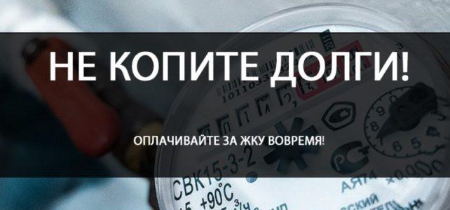 ИНФОРМАЦИОННЫЙ БЮЛЛЕТЕНЬ № 29