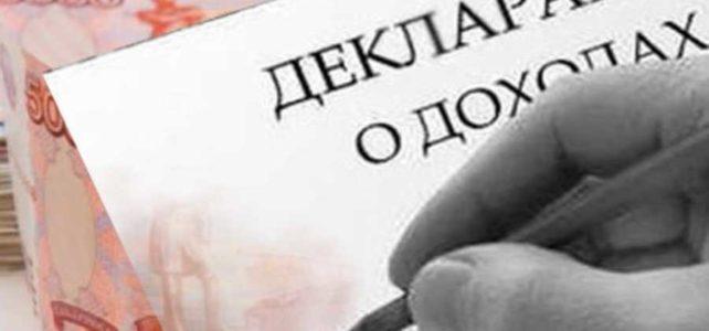 ИНФОРМАЦИОННЫЙ БЮЛЛЕТЕНЬ № 45