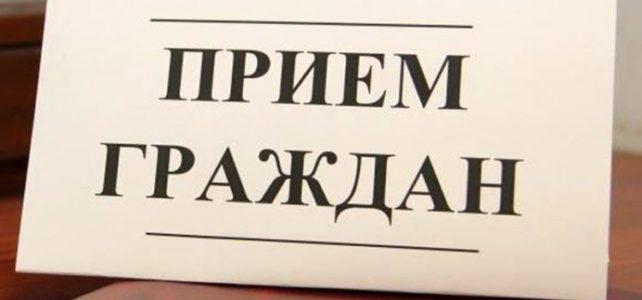 ИНФОРМАЦИОНЫЙ БЮЛЛЕТЕНЬ № 53 «О проведении общероссийского дня приема граждан  12 декабря 2018 года»