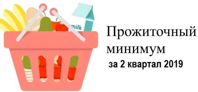 ИНФОРМАЦИОННЫЙ БЮЛЛЕТЕНЬ № 35
