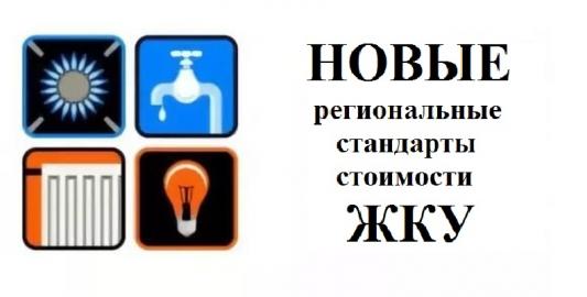 ИНФОРМАЦИОННЫЙ БЮЛЛЕТЕНЬ № 39