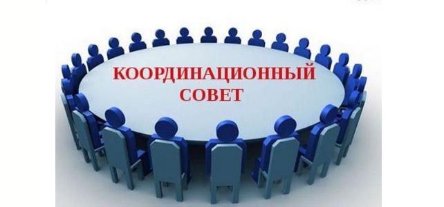 Заседание координационного совета по делам инвалидов при администрации Грачевского муниципального района Ставропольского края