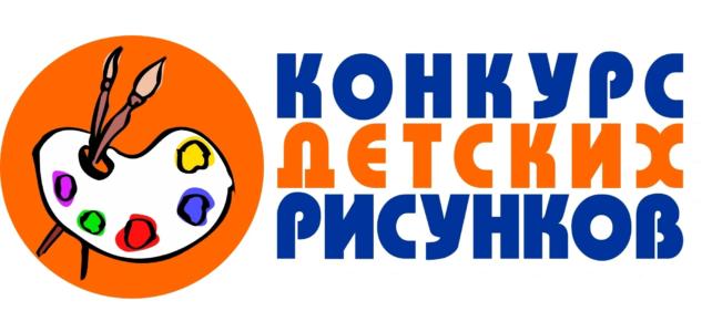 ИНФОРМАЦИОННЫЙ БЮЛЛЕТЕНЬ № 22 О краевом конкурсе детских рисунков                                    «Безопасный труд глазами детей»