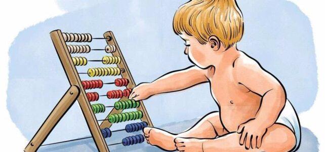 Изменился размер пособия по уходу за ребенком