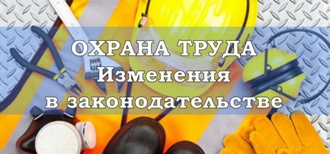 ИНФОРМАЦИОННЫЙ БЮЛЛЕТЕНЬ № 22 Всероссийская онлайн-конференция