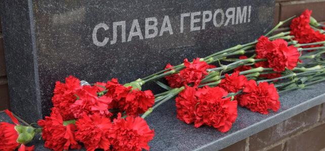 ИНФОРМАЦИОННЫЙ БЮЛЛЕТЕНЬ № 21 Слава героям
